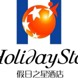 Holiday Star Hotel Chain