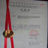 GEMYOUNG BUSINESS LICENSE
