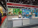 The 16th international food and beverage exhibition Malaysia