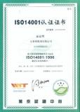 ISO14001 of wensli