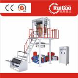 Taiwan Quality Plastic Film Extrusion Machine