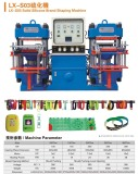 wistband making machine