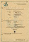 C-TICK Certification of BD-324 MDVR
