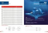Leadrive Motor Catalog6