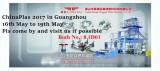 ChinaPlas 2017 in Guangzhou