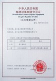 Manufacture license of special equipment People′s Republic of China (XD)