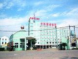 Yanfeng building