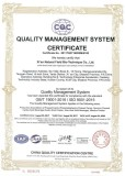 The Newest ISO Certificate Is Updated