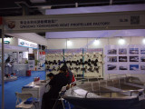 In Shanghai Boat Show