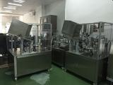 Ultrasonic plastic tube filling and sealing machine