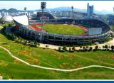 The 5th National Peasant Games stadium