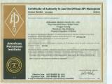 API Certificate