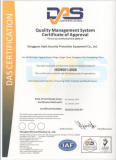ISO 2001:2008 Certification
