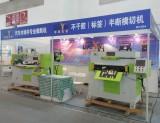 2013 Beijing Car Decroation Fair