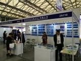 Active expo 12