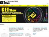 Guangzhou Entertainment Technology Show (GET SHOW )