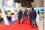 Dubai Trade Fair
