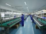 Ellins Factory