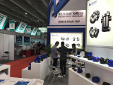 Guangzhou FlowEXPO