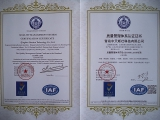 ISO9001 for steel tower steel strucutre