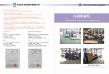 automatic conveyor for board