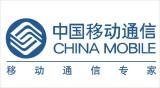 China Mobile (GUANG DONG Branch Company )