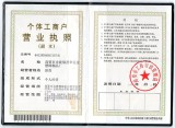 taihua certificate
