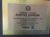 SUV Certificate