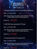 2017 Hong Kong Exhibition Invitation Letter