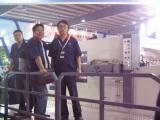 PRINT CHINA 2011