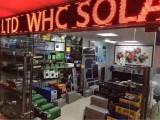 WHC SOLAR SHOPPING MALL NO.1