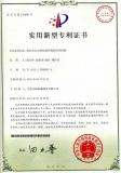 Patent certificate-9