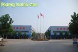 factory inside show