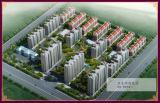 Hebei Xuefu Garden House
