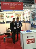 photos at the Dubai ARABPLAST 2017