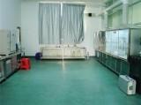 Product Laboratory