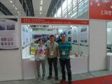 Shanghai Plastics Exhibition