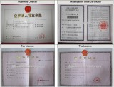 The People′s Republic of China certificate of import and export