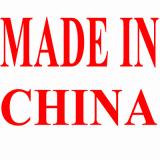 2016.3.9 QUANLONG METAL MADE in CHINA START