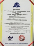 Certificate of Occupational Health and Satety Management System