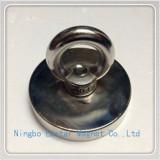 2015.8 New Developed Special Shape N50 Neodymium Magnet