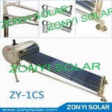 new round type solar water heater frame