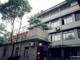 Tianyi building