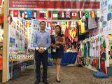 Huiyi Flag Fair