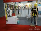 The 9th China International Safety and health Expo