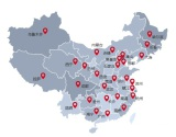 subsidiaries and branches in China