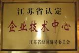 Enterprise Technical Center