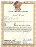 U.S.FDA DMF No.-Silica Gel Desiccant