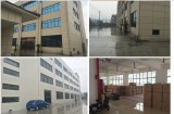 Our factory and office