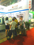 We participated the China woodworking machinery fair 2016 in Guangzhou